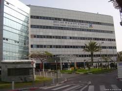 Больница Дана Дуэк