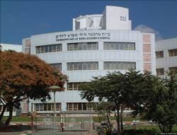 больница сафра